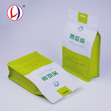 Wholesale Custom Collapse Laminated Plastic Zippered Empty Tea Bags For Tear Notch
