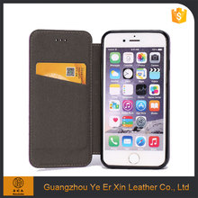 Cost price mobile phone cover for iphone 7 leather case