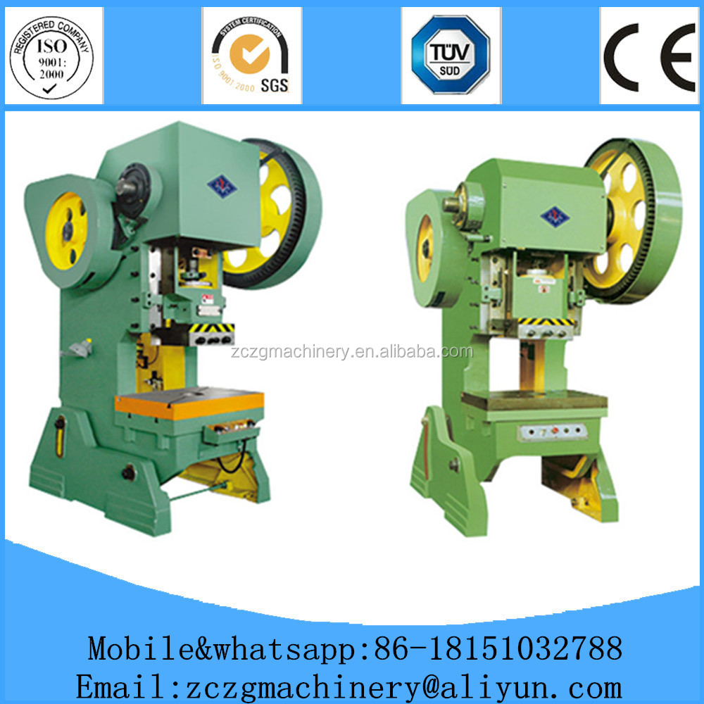 Hot sale 63tons JB23 open tilting second hand manual steel plate press machine