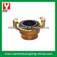 Air Hose GEKA Coupling (BRASS FEMALE END)