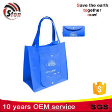 Custom name print Promotional Give Away folding blue PP non woven shopping tote bag