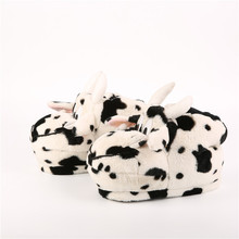 New Arrival Latest Design Custom Animal Shaped Indoor Shoe