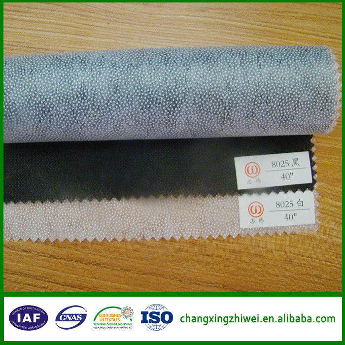 Factory price Clothing Material non woven fusible interfacing