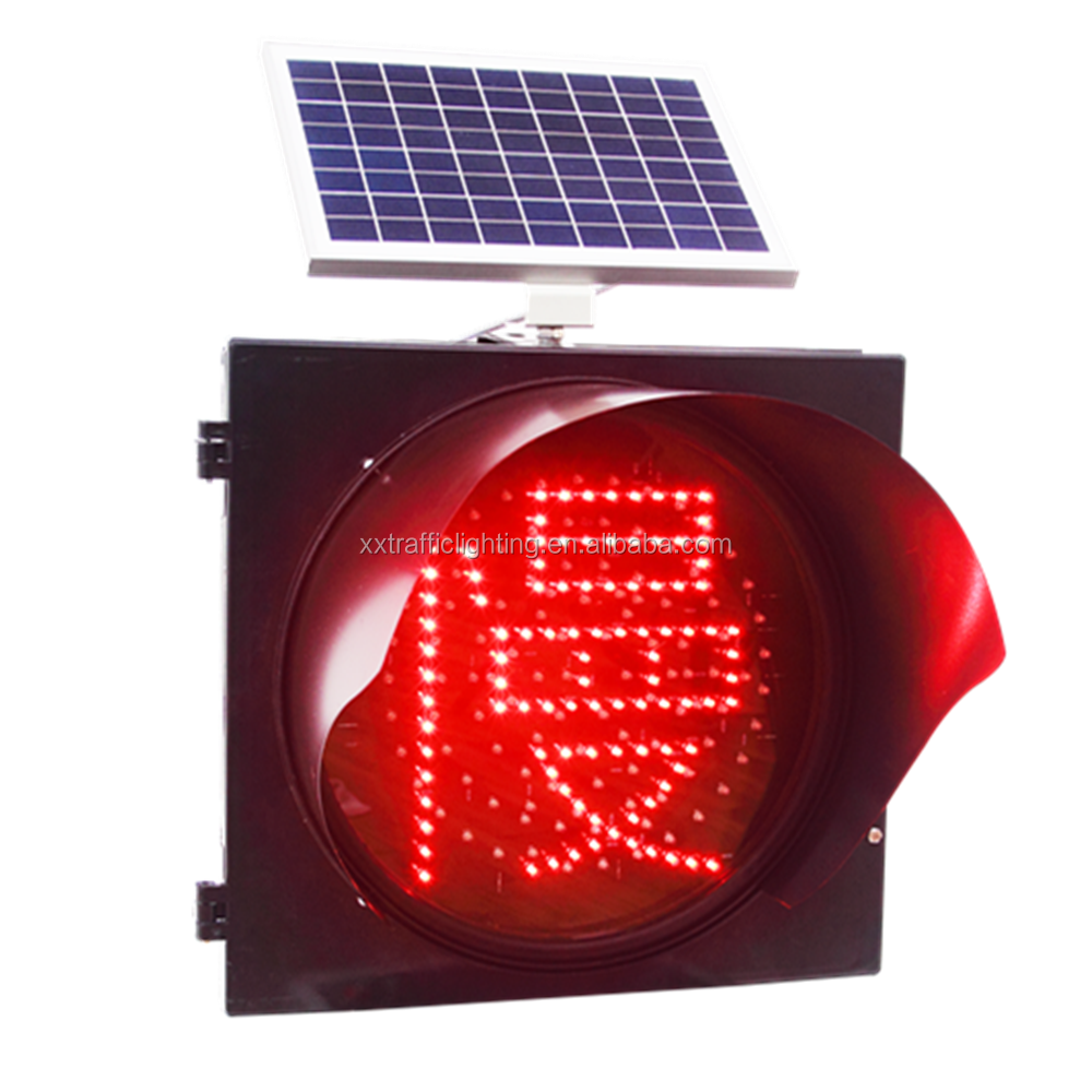wholesale high power flare led flashing safety road light