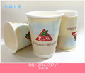wholesale custom design double wall paper cup for hot beveage high quality papaer double wall paper cup