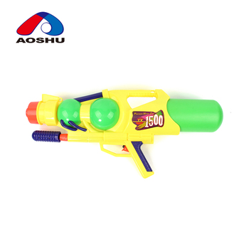 Wholesale custom children summer outdoor games kids water gun for hot sale