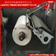 Plastic Rope Twine Making Machine with 100% polypropylene recycled plastic granules