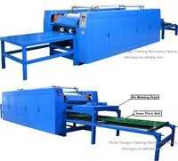New Type PP Woven Bag Printing Machine