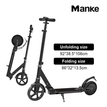 Manke cheap price boosted foot scooter combine electrical,2.6A aluminum alloy electric scooter