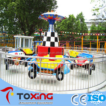 toys r us playground equipment crazy car flying amusement
