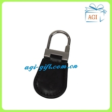 high quality customs blank leather keyring