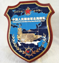 Souvenir gift Army Navy blank wooden shield
