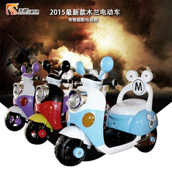2016 chinese chopper motorcycle brands baby motorcycle for babies
