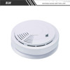 New Arrival High Sensitive Wireless Sensor Smoke Detector Fire Alarm