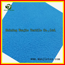 Cheap basic polyester solids fabric samples