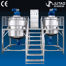 Stainless Steel Three Layer Jacketed Liquid Wash Mixer For Cosmetic