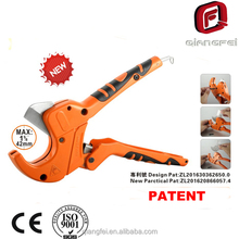 Newly patent 42mm pvc pipe cutter or plumbing tool or plastic tube cutter
