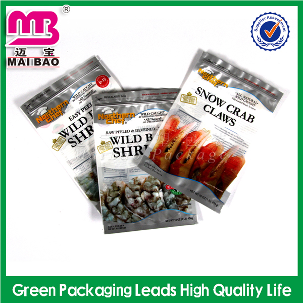 Platical and fair price aluminum foil vacuum bag frozen sea food packing pouch guangzhou