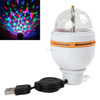 3W 5V RGB Colorful USB Rotating LED Bulb Lamp LED Stage Effect Light Magic Ball Light for DJ Bar Disco Club Party PUB KTV
