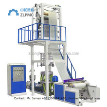 high speed HDPE, LDPE, LLDPE plastic film blowing machine