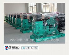 10% discount good price 100kva used diesel generator for sale