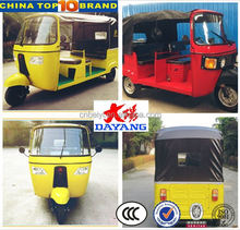 New designe150CC-300CC tricycle with roof bajaj three wheel used tricycle for sale