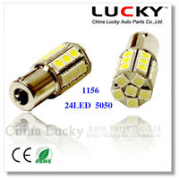 12V Car turn light 24 smd 5050 1156 led bulbs
