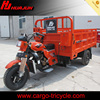 High quality factory wholesale three wheel motor cycle