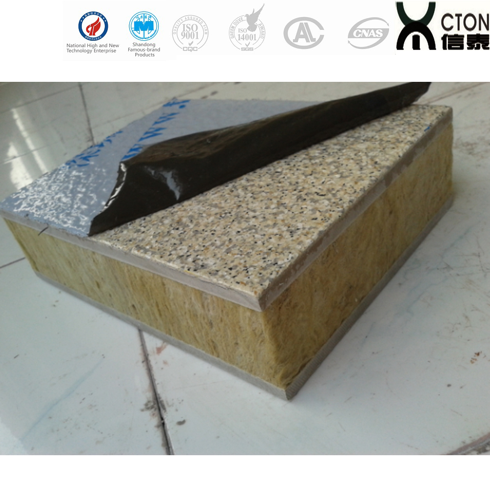Rock wool board exterior wall thermal insulation system for Mineral wool wall insulation