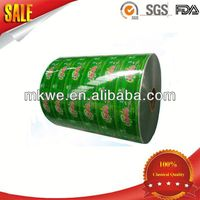 printing machine plastic roll foil film for candy packaging