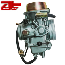 Wholesale ATV Carburetor Manufacturers for Yamaha Grizzly 600