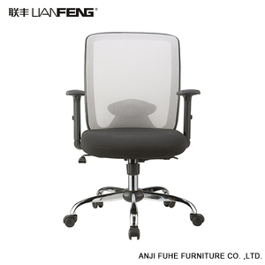 2018 luxury executive chair comfortable mesh office chair with armrest