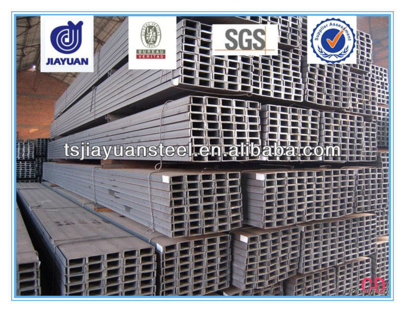 JIS Standard U shaped steel channels sizes
