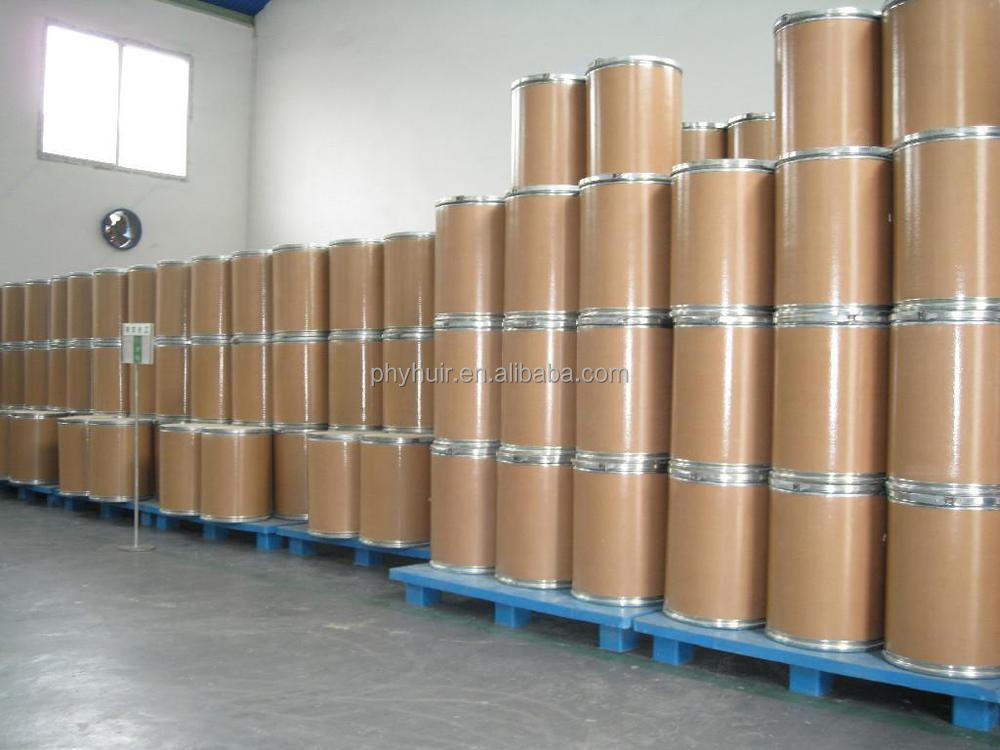 high quality Galanthamine Hydrobromide
