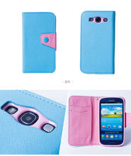 Two-tone Mobile Phone Leather Case for Samsung Galaxy S3 9300