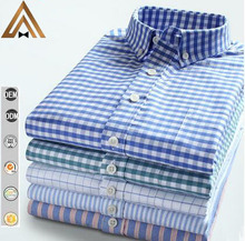 Hot selling shirts size xxxxxxl plaids yarn dyed latest casual shirts designs for men