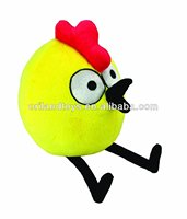 Peep the Chicken Plush Toy Stuffed Animal Plush Toy