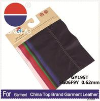 2015 wholesale artificial leather breeches Factory direct sale