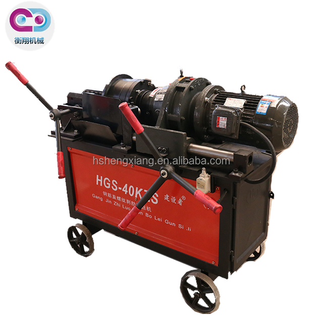 High Speed Rebar Thread Rolling Machine Automatic Screw Making Machine