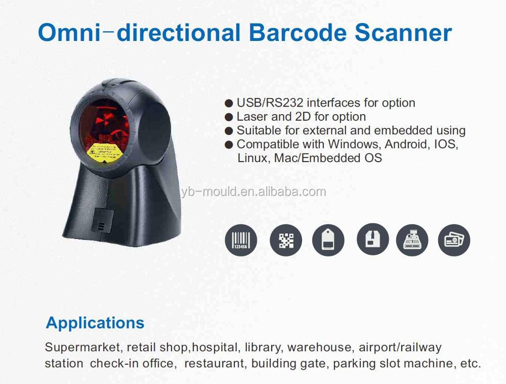 High Quality Top 2D Image Scanning CMOS Sensor 2D Barcode Scanner pdf417 QR Code Data Matrix Barcode Reader