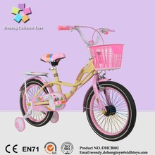 2016 hot sale price child small bicycle /kid 4 wheel bike for training /12 inch 4 wheel cheap kid bike