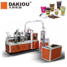 PE Coated China Manual Full Automatic Forming paper cup machine