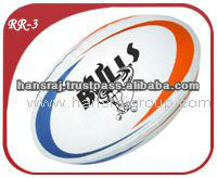 Rugby Ball Rubber Laminate
