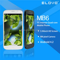 low price china mobile phone 6 inch 960*540 screen 1G/4G android smart phone made in korea mobile phone