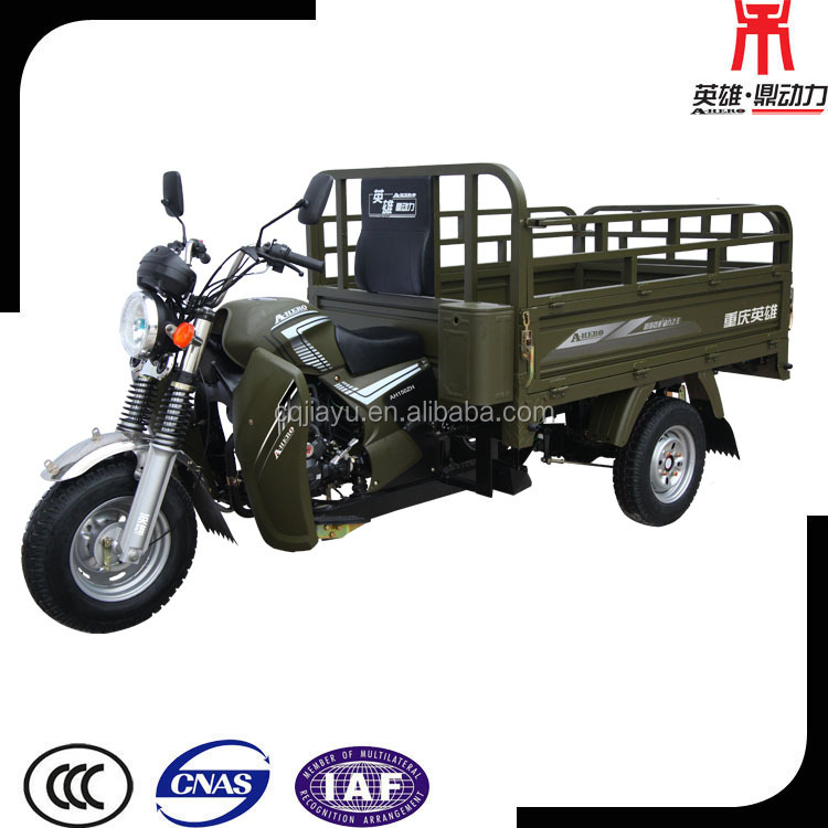 High Performance 4 Stroke Engine Tricycle, Three Wheel Motor Vehicle From 150cc to 250cc