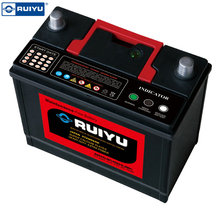 ROYAN DIN JIS STANDARD 12V45AH ACID CAR Battery