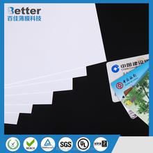 New quality cheap hard plastic pvc card sheet for ID card printing
