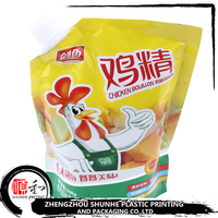 The cartoon picture of chicken pourder packaging with top spout stand up pouch