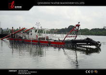 China Supplier 6 ~ 22 inch Sand Dredge / Cutter Suction Dredger / Vessel / Ship for Sale