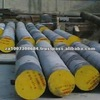 EN36B Rolled and Forged Round Alloy Steel Bar